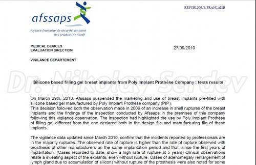 Опасности от силиконови импланти PIP France. Информация на AFSSAPS