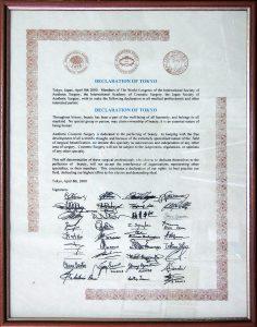 декларация от токио - 2000г с подписа на д-р Сердев