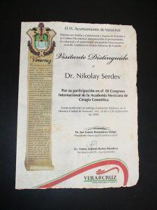признание за д-р Сердев от Веракруз, Мексико