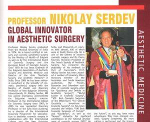 OneWorld: професор Сердев - глобален иноватор в козметичната хирургия