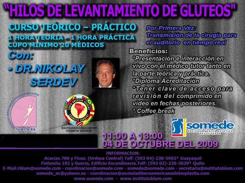 Д-р Николай Сердев поканен да обучава в Еквадор